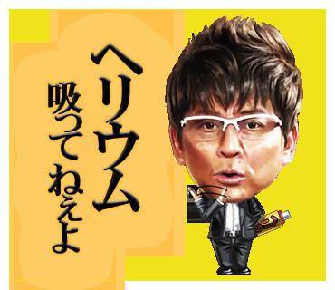 哀川翔の画像 p1_34