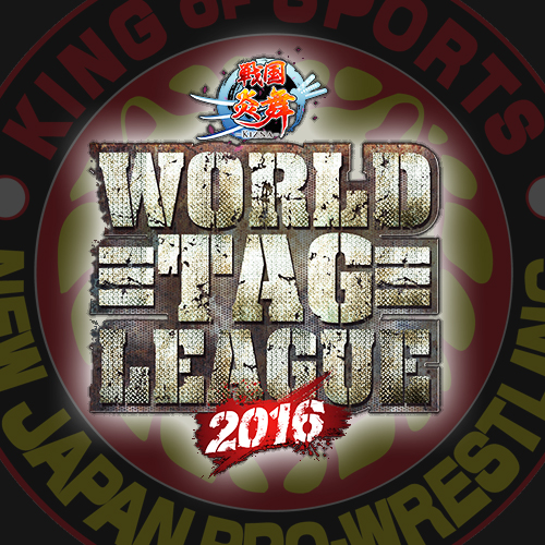 新日本,WORLD TAG LEAGUE 2016